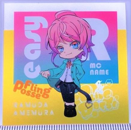 バンダイ ヒプノシスマイク シール付き グミ 2020 お菓子 japanese-candy-bandai-hypnosismic-gummies-2020