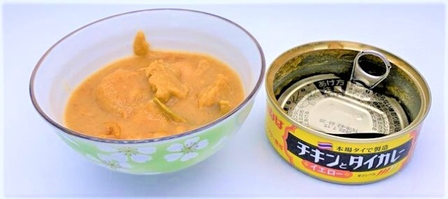 いなば食品 チキンとタイカレー イエロー 缶詰 防災備蓄 2021 japanese-canned-food-inaba-foods-thailand-curry-yellow-chicken-2021