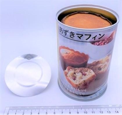 杉田エース イザメシ あずきマフィン パン 缶詰 防災備蓄 2021 japanese-canned-food-sugita-ace-izameshi-adzuki-bean-muffins-2021