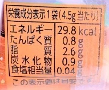 コメダ珈琲店 鬼滅の刃デザイン豆菓子 コラボ 袋 テイクアウト 期間限定 お菓子 2021 japanese-chain-coffee-shop-komeda-sweets-made-from-beans-kimetsu-no-yaiba-packaging-demon-slayer-2021-to-go