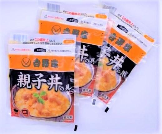 吉野家 親子丼の具 袋 冷凍食品 2021 japanese-fast-food-yoshinoya-oyako-don-chicken-and-egg-bowl-frozen-food-2021