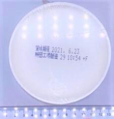 日清食品 チキンラーメン アクマのキムラー ぶっこみ飯 カップご飯 2021 japanese-instant-rice-nissin-chikin-ramen-akumanokimura-bukkomimeshi-oodles-of-noodles-2021