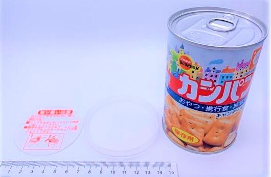 ブルボン カンパン キャンデー入り 缶詰 防災備蓄 食料 2021 japanese-emergency-rations-bourbon-kanpan-hardtack-2021