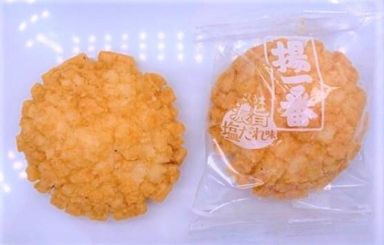 亀田製菓 揚一番 濃旨 こくうま 塩だれ味 期間限定 2020-2021 japanese-snacks-kamedaseika-ageichiban-shio-dare-deep-fried-rice-cracker-2020-2021