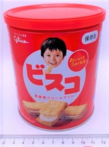江崎グリコ ビスコ 保存缶 ビスケット お菓子 防災備蓄 食料品 japanese-emergency-rations-glico-bisco-sandwich-biscuits-canned-food-2021
