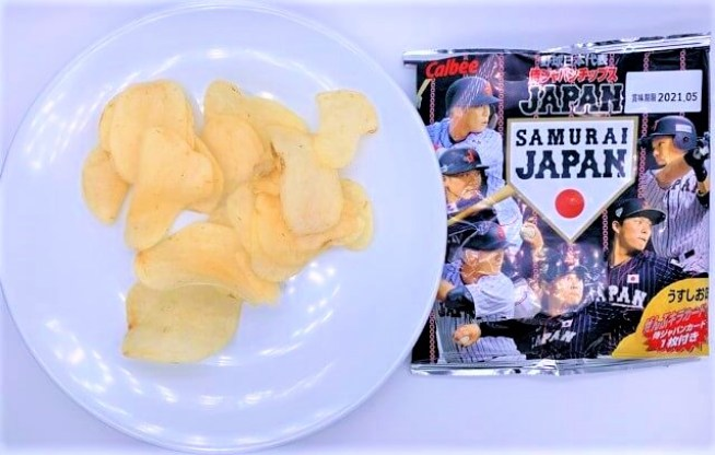 カルビー 侍ジャパンチップス うすしお味 小袋 お菓子 2020-2021 japanese-snacks-calbee-professional-baseball-samurai-japan-potato-chips-free-toy-card-2020-2021