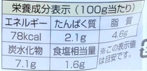 キューピー カルボナーラ パスタソース なめらかチーズ仕立て 2人前 袋 2021 japanese-pasta-sauce-kewpie-spaghetti-carbonara-homemade-2021