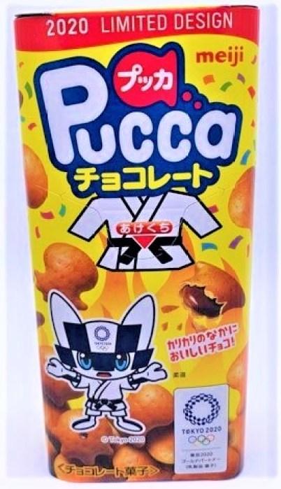 明治 プッカ チョコレート TOKYO2020 オリンピックパッケージ 箱 お菓子 2021 japanese-snacks-meiji-pucca-chocolate-tokyo-2020-limited-design