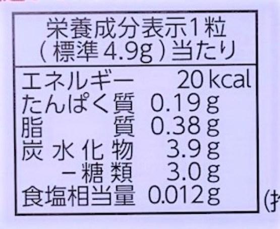 森永製菓 清見オレンジ キャラメル おさんぽビンゴ付き 小箱 お菓子 2021 japanese-snacks-morinaga-kiyomi-orange-caramel-2021