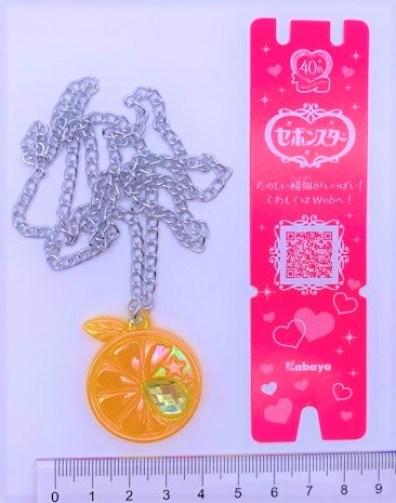 カバヤ食品 セボンスター プラネットシリーズ 第1弾 六角形の箱 懐かしいお菓子 2021 japanese-snacks-kabaya-sebonstar-planet-1-chocolates-and-toy-necklace-2021
