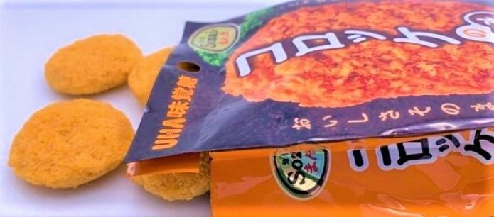 UHA味覚糖 コロッケのまんま Sozaiのまんまシリーズ 小袋 お菓子 2021 japanese-snacks-uha-mikakuto-korokke-nomanma-side-dish-croquette-taste-2021