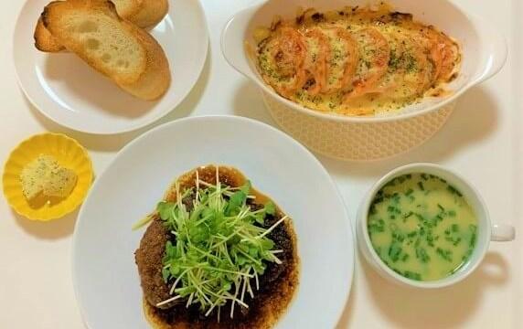 日本食研 ステーキソース あっさり和風しょうゆ味 袋 2021 japanese-steak-sauce-nihonshokken-soy-sauce-flavor-homemade-dinner-11-2021