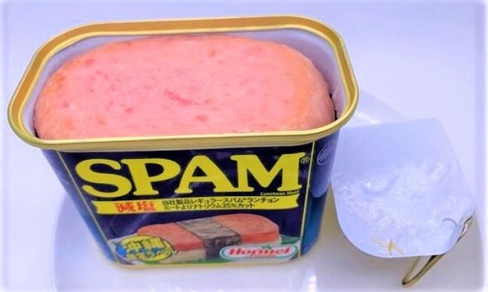 沖縄ホーメル 減塩スパム 25%レスソルト 缶詰 2021 canned-food-okinawa-hormel-spam-less-sodium-luncheon-meat-2021