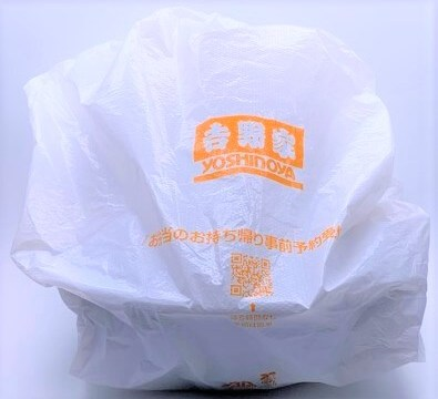 吉野家 黒毛和牛重 国会議事堂内店舗限定の商品が全国へ テイクアウト お弁当 2021 japanese-fast-food-yoshinoya-kuroge-wagyu-jyu-beef-bento-2021-to-go