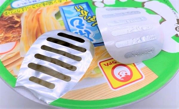 東洋水産 マルちゃん 冷しぶっかけ 肉うどん 夏 緑色 カップ麺 2021 japanese-instant-noodles-toyo-suisan-maruchan-hiyashi-bukkake-niku-udon-2021