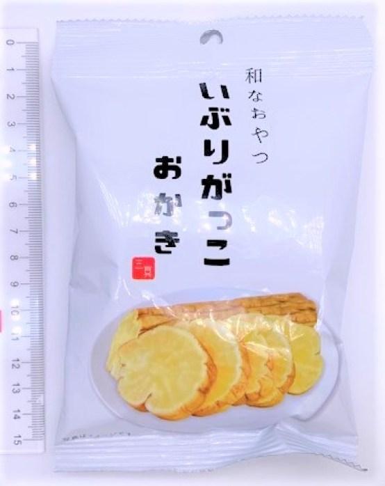 三真 いぶりがっこ おかき 和なおやつ 小袋 japanese-snacks-san-shin-iburi-gakko-okaki-akita-smoked-daikon-pickles-taste-2021