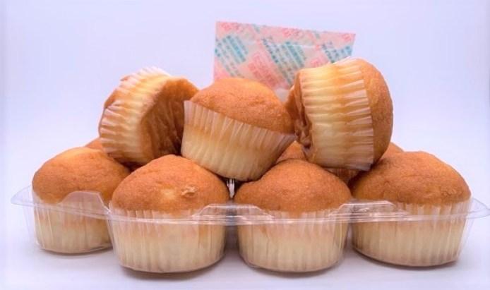 くらし良好 北海道産牛乳を使用した プチケーキ 製造 マルキン 袋 お菓子 2021 japanese-snacks-kurashiryoukou-petit-cake-marukin-food-muffin-2021