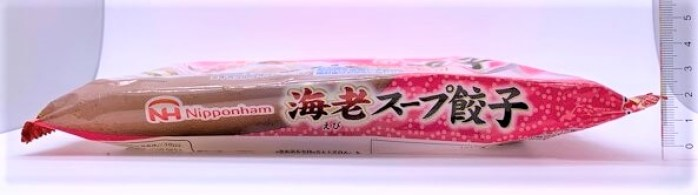 日本ハム 海老スープ餃子 冷蔵 パック 市販 チルド惣菜 2021 japanese-chilled-prepared-dish-nipponham-ebi-soup-gyoza-2021