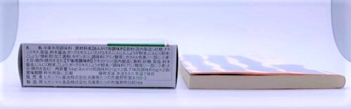 ヒガシマル ちょっとどんぶり 中華丼 味つけの素 中華風タイプ 小箱 2021 japanese-sauce-mix-higashimaru-chotto-donburi-chuka-don-chop-suey-on-rice-2021