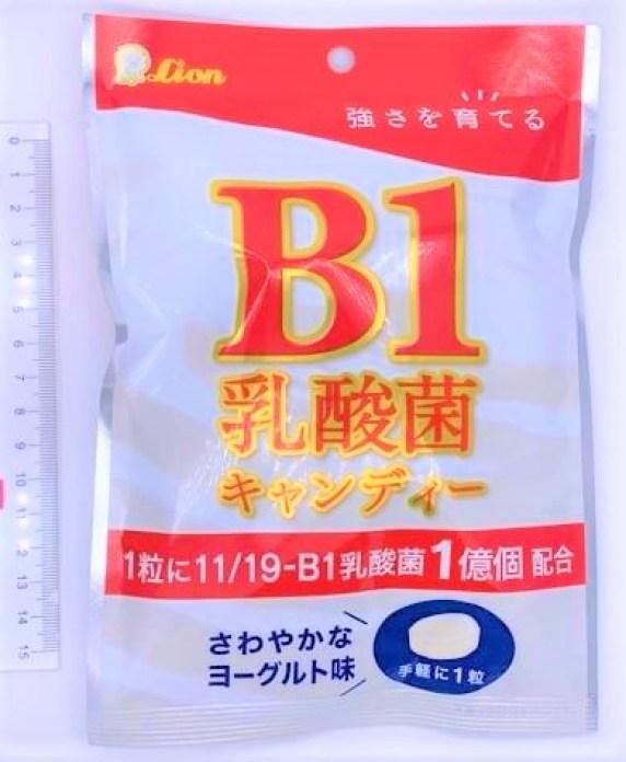 ライオン菓子 B1乳酸菌 キャンディー さわやかなヨーグルト味 袋 お菓子 2021 japanese-candy-lion-k-b1-lactic-acid-bacilli-yogurt-flavor-2021