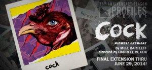 slide_cocks
