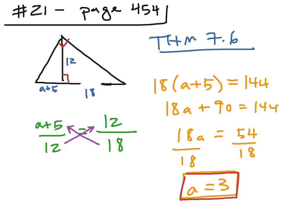 Geometry 7 3