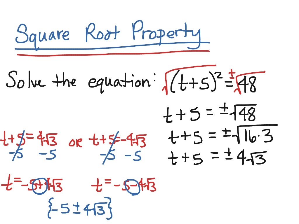 Square Root Method Worksheet