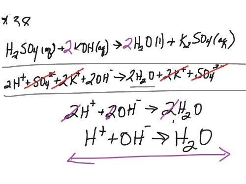 small resolution of Chemistry balancing chemical equations 10.3 #33