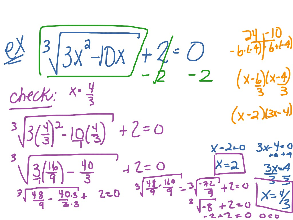 Solving A Radical Equation Cube Root