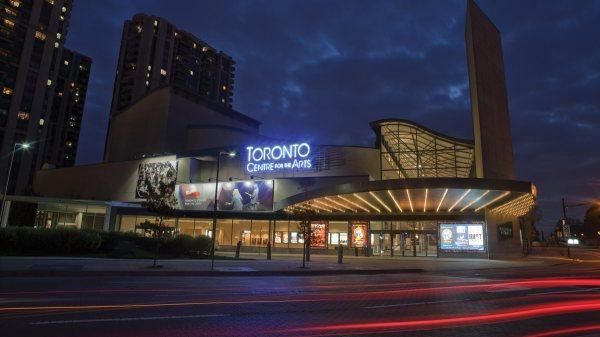 George Weston Recital Hall Toronto Centre Arts