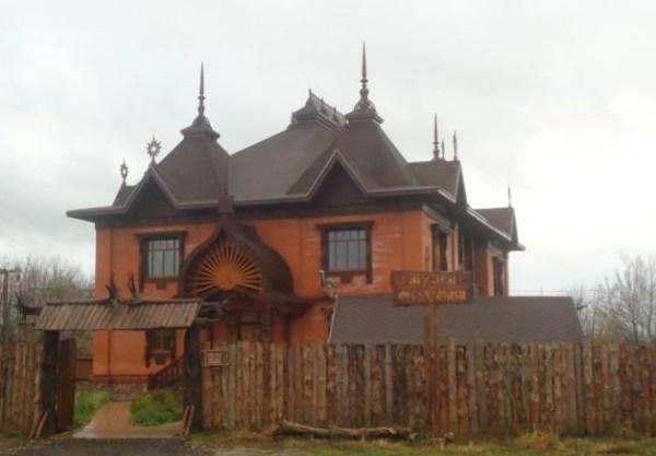 museum les kostroma