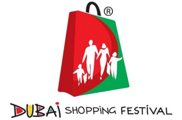 dubai festival shopping