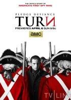 Turn (AMC)