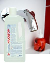 Shravaka Hakatop : acid intensive cleanser