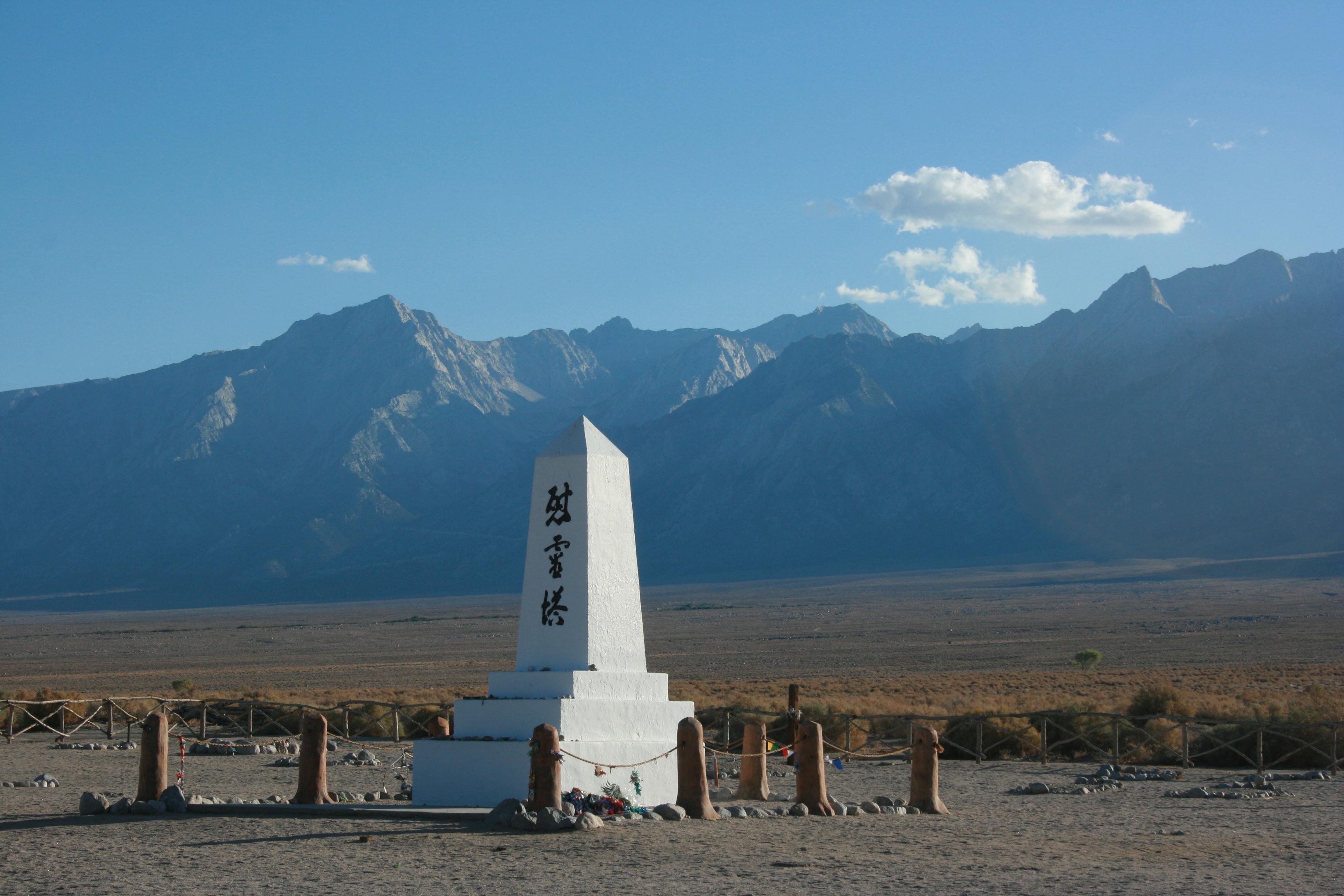 Cemetery, Manzanar
