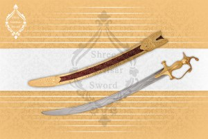Royal Wedding Sword
