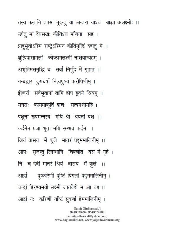 Diwali Puja Vidhi Ma Laxmi Pujan Vidhi in Hindi Pdf Part 11