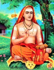 The Advaita Philosophy Of Adi Sankara