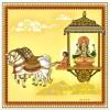 Ratha Sapthami (Birth day of Surya Bhagawan)