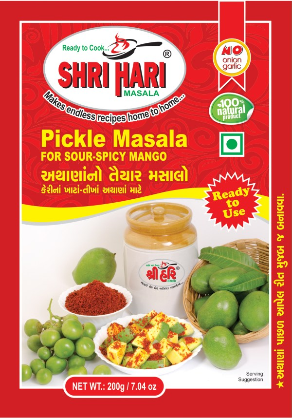 Pickle Masala 200g Sour Spicy Mango Front