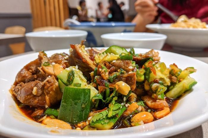 內湖老店 台記家傳手勁麵 麵好吃椒麻雞好吃原來招牌不是麵
