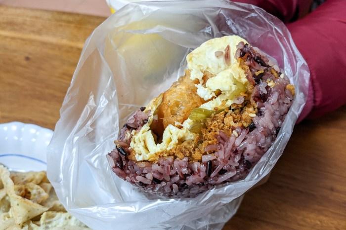 三峽大埔五寮尖早餐 素早點全手工自製佛心飯糰豆漿