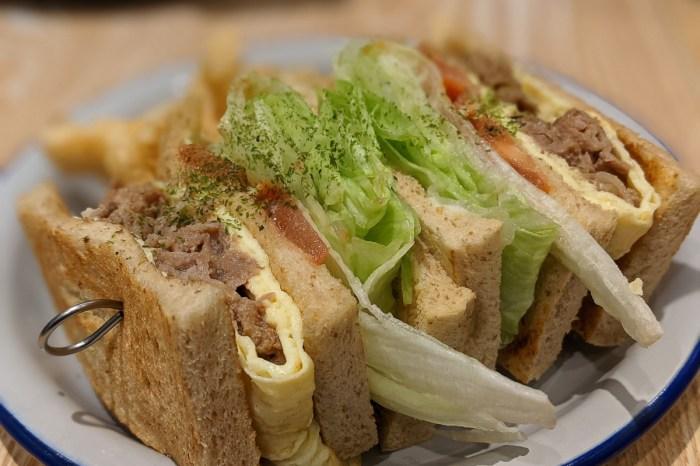 松山小巨蛋早午餐下午茶 菲尼斯三明治全年無休