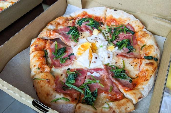 內湖巷弄美食 葛莉莎披薩 Gloriosa Pizza 外帶外送