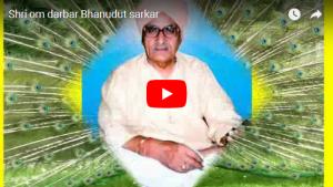 Shri om darbar Bhanudut sarkar