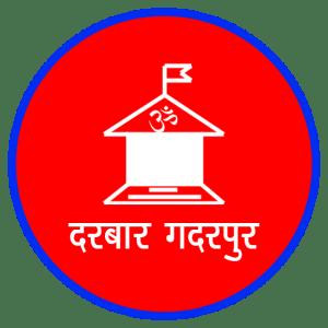 Shri Om Darbar Gadarpur