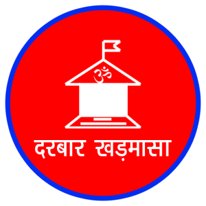 Shri Om Darbar Kharmasa