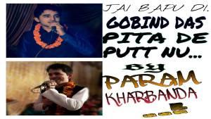 Gobind Dass Pita de - Bapu Shardharam J
