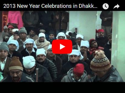 2013 New Year Celebration in Dhakka, Video
