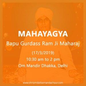 Mahayagya of Bapu Gurdass Ram Ji Maharaj